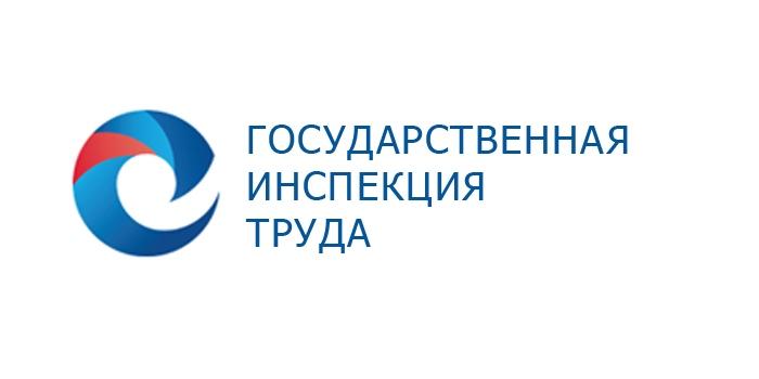 официально получить трудовая инспекция белгород официальный для ясельной группы