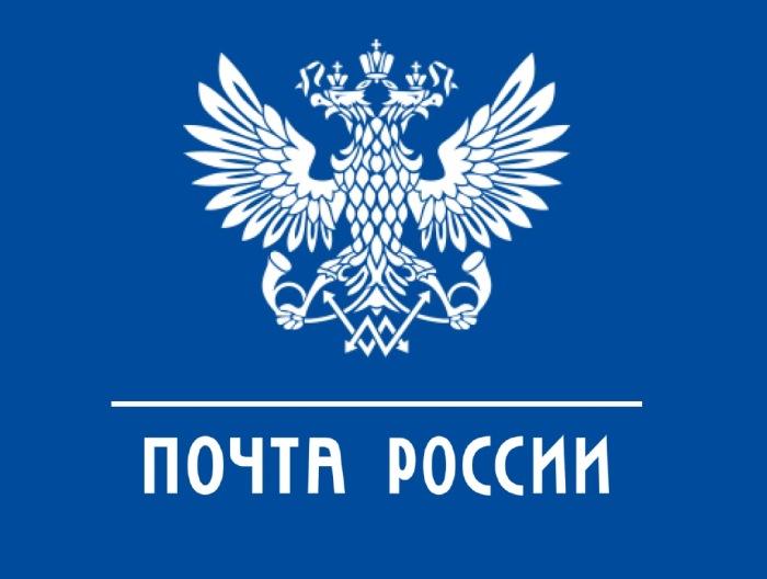 Тульская область— вчисле участников акции «Читаем спочтой»